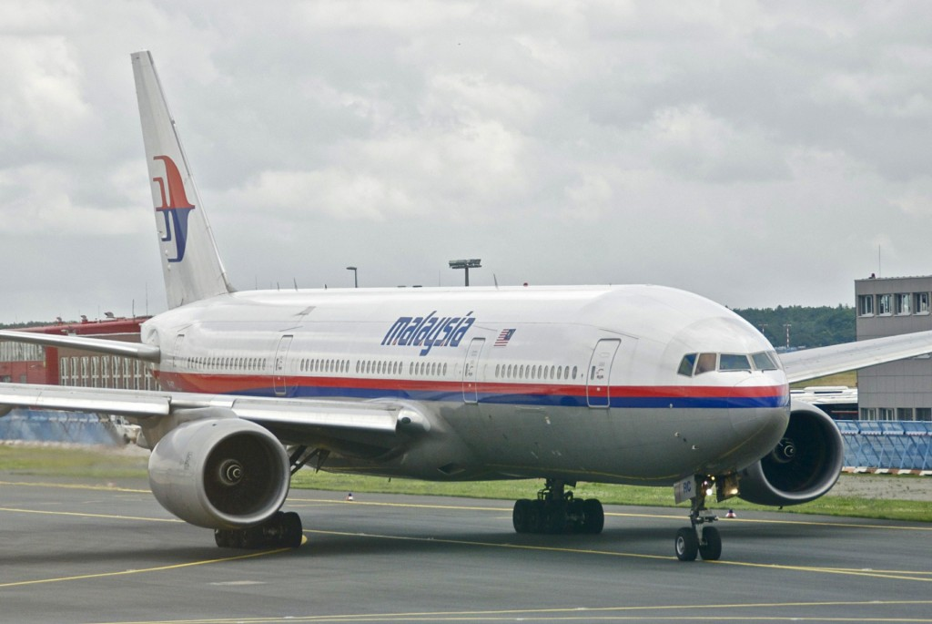 Picture of a Malaysia Airlines plane